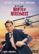 『北北西に進路を取れ (1959米)』
