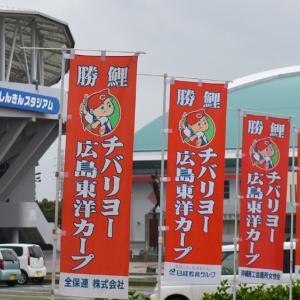 カープ、春季キャンプ地の沖縄に観覧スペースを設置!