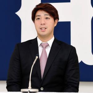 カープ野村祐輔、2年総額3億円で契約更改「悔しいシーズン」