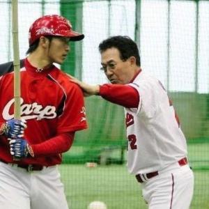 カープ鈴木誠也、巨人コーチの内田順三に電話し「打撃フォームを変えます」と報告していた