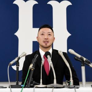 菊池、會澤、野村がFA残留して「優勝候補」だと喜んでたカープファン