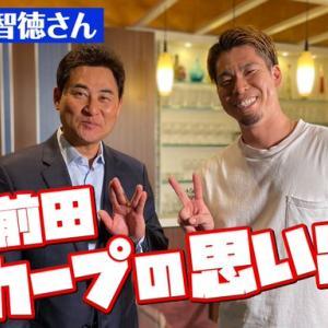 マエケン×前田智徳が報ステでコラボ!「最後は日本でプレーしてみたい」YouTubeでも対談