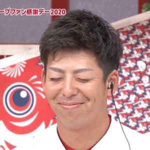 カープ野間、新井さん&鈴木誠也にイジられすぎてイジメみたいになる。護摩行の強制参加を推され困惑【カープファン感謝デー2020】
