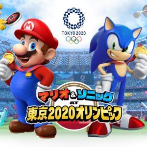 任天堂マリオがオリンピック開会式を辞退した理由。宮本氏はMAKIKOチームと共に開会式の監修を務める予定だった