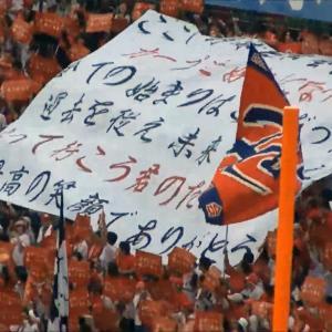 旧広島市民球場の13年前の映像。別れを惜しむカープファン「夢と感動をありがとう」