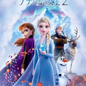 アナと雪の女王2を観に行く♡