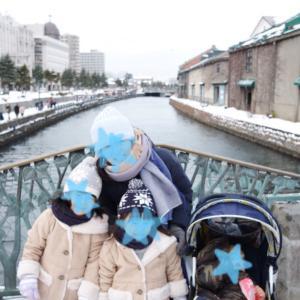 大好きな街、小樽散策♡