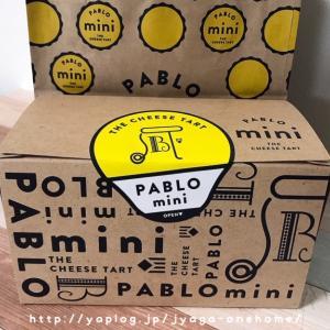 焼き立てチーズタルト専門店♪ PABLO mini