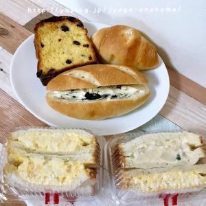 Gesundheitのパン ♪