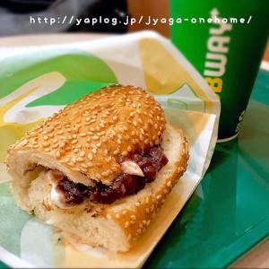 新商品★サブウェイの甘いサンドイッチ あんこ&マスカルポーネ