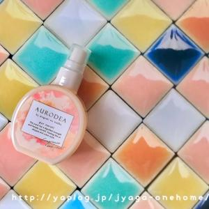 RBP AURODEA by megami no wakka fragrance body mist pur neroli