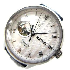 SEIKOの自動巻き腕時計★ベクトルプラス西大寺店★ブログ見たよ!で買取額アップ!