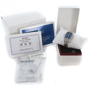 セイコールキアの2020限定モデル腕時計★ベクトルプラス西大寺店★ブログ見たよ!で買取額アップ!