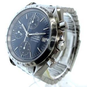 今度はメンズ腕時計をご紹介★ベクトルプラス西大寺店★ブログ見たよ!で買取額アップ