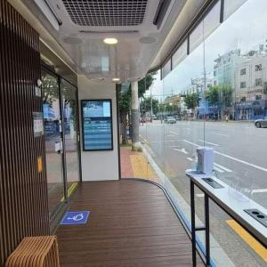 ソウルの快適なバス停★
