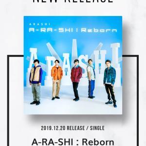 """""""A-RA-SHI:Reborn""""配信開始♪♪"""