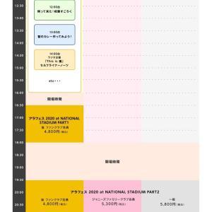 滝沢歌舞伎ZERO特別上映@京都南座10/23初日