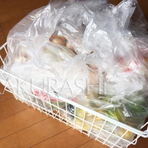 【時短】宅配食品の個配受取りにも便利!我が家では○○を…