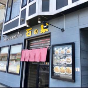 ケアホーム在住の義母と札幌でランチしてきました〜1泊2日!!!