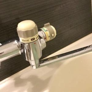 浴室の止水付き蛇口の水が止まらなくなり〜自力で直しました!!!