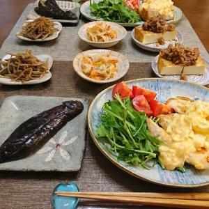 お気に入りのお皿やお箸置き~晩御飯はチキン南蛮~