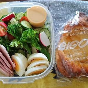 自分弁当~ビゴの洋ナシデニッシュ&サラダ~