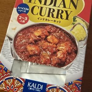 お勧め!カルディのインドカレー