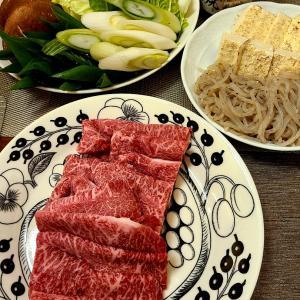 オススメのお肉~神戸牛のすじ肉~
