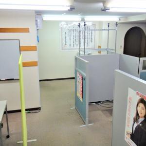 新事務所の内部画像です!<残り3席になりました>