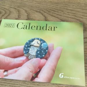 来年のグルーデコカレンダーに掲載していただいてます。
