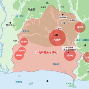 鎌倉党と大庭御厨【鎌倉氏族②】