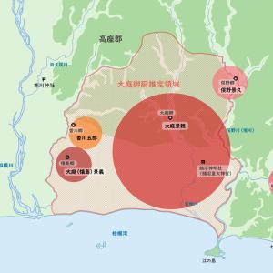 鎌倉党の勢力拡大と分裂【鎌倉氏族④】