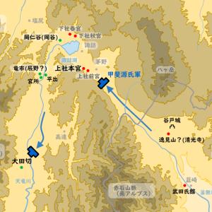甲斐源氏の挙兵 【治承・寿永の乱 vol.46】