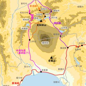 波志田山の戦い 【治承・寿永の乱 vol.45】