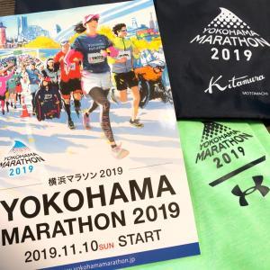 横浜マラソン2019 〜フルマラソンに初挑戦!