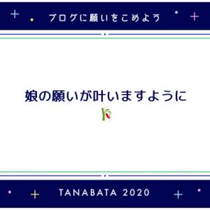 2020/07/07