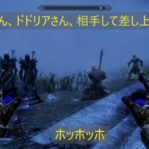 魔女デネブのスカイリム旅日記part43 最終メインクエスト:ドラゴンスレイヤー アルドゥインとの戦い