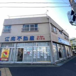 平塚市 貸店舗の塗装工事