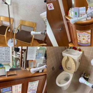 光触媒コーティング〜熊坂歯科医院
