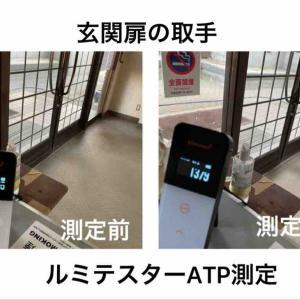 八幡自治会館〜光触媒コーティング