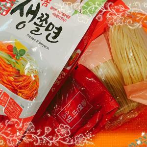 プチプラ・韓国コスメ♡レビュー&コストコ(コンビーフ缶&フラン)♪&本日のランチ♪