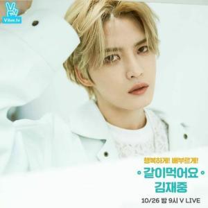 J-JUN LIVE BOKUNOUTA2020+ 観てないけど・・・