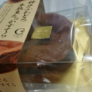 おやつのコーナー 「神戸シェルブール」の神戸ふわとろ半熟生チョコかすてら