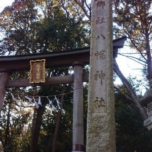 社のある道 所沢編「鳩峯八幡神社」