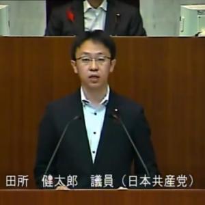 9月定例会議最終日、決算議案に反対する討論をおこないました