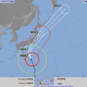 非常に強い台風19号、最大級の警戒を!【防災情報リンクまとめ】