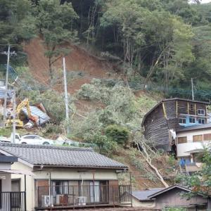 【台風19号】相模原市で被災された皆さん向けの情報です(罹災証明書、災害ごみ)