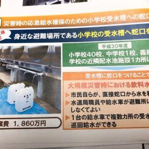 総務委員会の行政視察で、三重県津市と愛知県名古屋市へ
