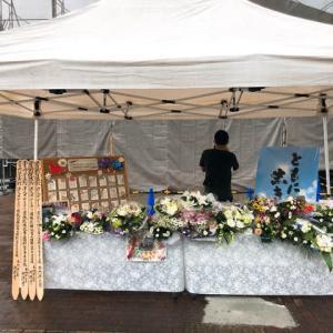 県立津久井やまゆり園事件の発生から4年を迎えました