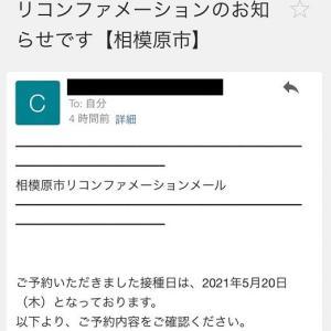 「リコンファメーションって?」 ―― NHKの取材を受け、記事になりました